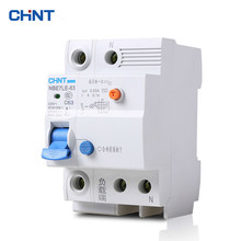 CHNT 1P+N 63A Miniature circuit breaker household type C air switch moulded case