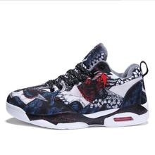 aa3c20835c7 Jordan 4 Air cushion basketball shoes Red Men Basketball Shoes Retro Pure  Scott Black white cement