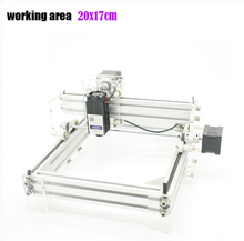JEDI 500mw/2500mw/5500mW Desktop DIY Violet Laser Engraving Machine Picture CNC Printer, working area 20cmx17cm