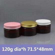 50 шт./лот 120 г пластиковых банок и бутылок 4 унц. контейнеры оптовая 120 мл ПЭТ массового пластиковые баночки с алюминиевым розовый/белый/золотой крышкой
