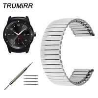 22mm Stainless Steel Watchband Elastic Strap for LG G Watch W100 W110 Urbane W150 Pebble Time Asus ZenWatch 1 2 Men Band Silver