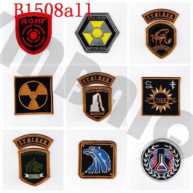 Нашивка для вышивки, тактика боевой команды, военная тактика