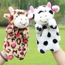 Animal Puppet Hand Glove
