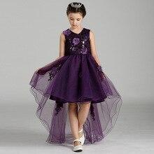 בגדי נסיכת שמלה שמלת