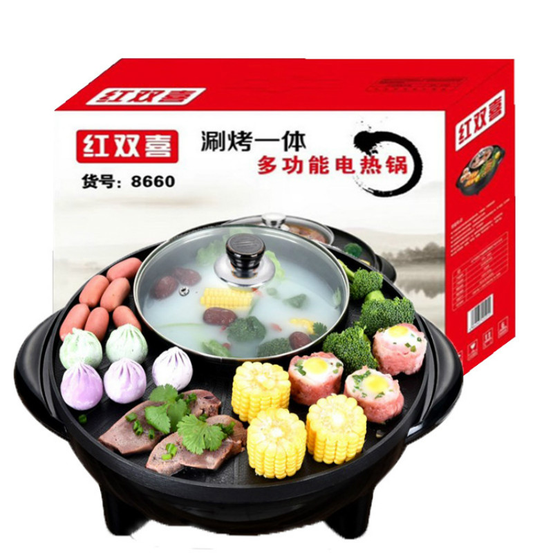 Korean-type Multi-function Boiling Baking Hot Pot Soup Electric Chafing Dish Multi Cooker Cooking Machine Mini Cooking PotKorean-type Multi-function Boiling Baking Hot Pot Soup Electric Chafing Dish Multi Cooker Cooking Machine Mini Cooking Pot