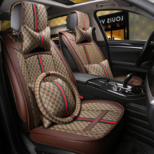 Luxury Car Seat Cover Covers protector Universal auto cushion for toyota prado 120 150 land-cruiser-prado auris verso fj cruiser 5seats front rear5d styling car seat cover for toyota camry 40 rav4 verso fj land cruiser lc 200 prado 150 120 car pad styling