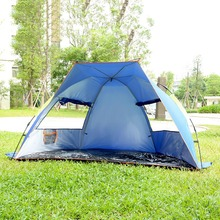 SHENGYUAN Outdoor Water Resistant Automatic Instant Setup 3 – 4 Person Beach Fishing Tent