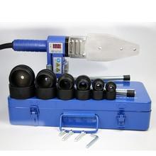 20-63 мм 220 В сварочный аппарат для труб пластиковый сварочный аппарат пластиковые трубы сварочный аппарат PPR ПВХ сварочный инструмент водяные трубы сварочный аппарат для отопления PPR