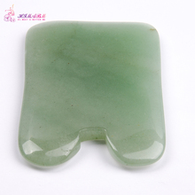 HIMABM 1 Pcs natural light green dong ling  jade Guasha board facial treatment scraping tool for body massage health care
