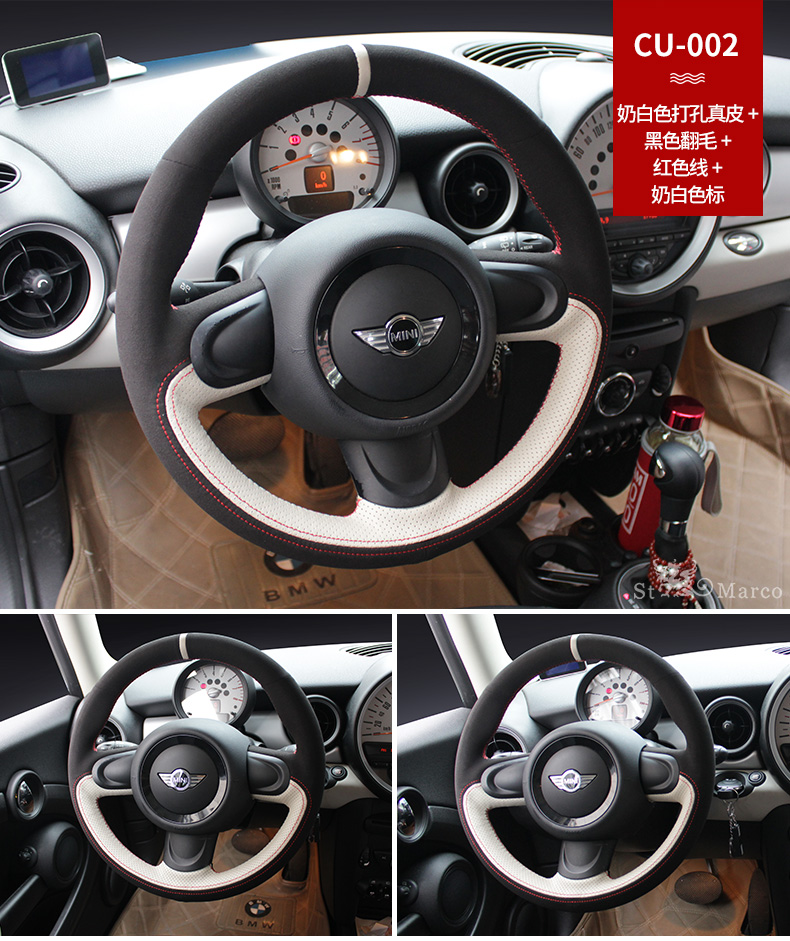 Black Genuine leather and Suede Hand stitched Car Steering Wheel Cover for BMW mini cooper CABRIO
