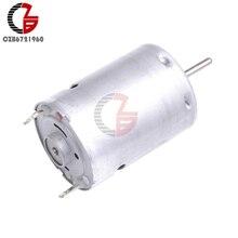 380 двигатель постоянного тока 12 В 24 в высокоскоростной хобби игрушка микро мотор 8000 об./мин 16000RMP высокий крутящий момент для смарт-автомобилей электронные DIY