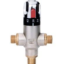 Термостатический смеситель, G1/2 латунный врезной смеситель клапан терморегулирования AF085