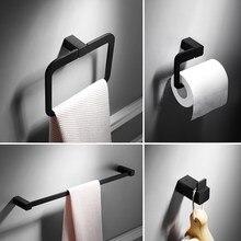 Bathroom Hardware Set European Modern Towel Bars Paper Holder Accessories Robe Hook Ring Home Decor Black A08-624