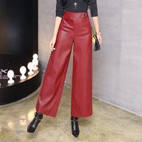 Fashion New Women's autumn and winter Slim PU wide leg pants High waist straight trousers leather pants Ankle Length pants