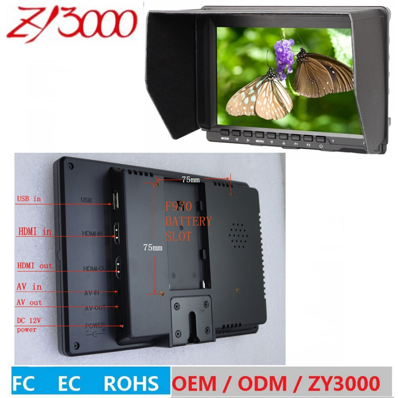 New high resolution ips 7 inch screen lcd screen wide viewing angles home with F97 battery slot hdmi monitor security system 7 inch hd ips lcd screen resolution 1280x800 lvds40pin interface