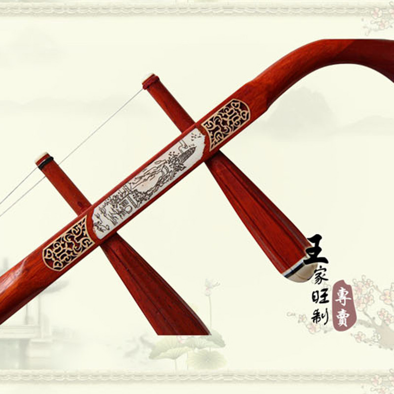 Hand made asian string instrument