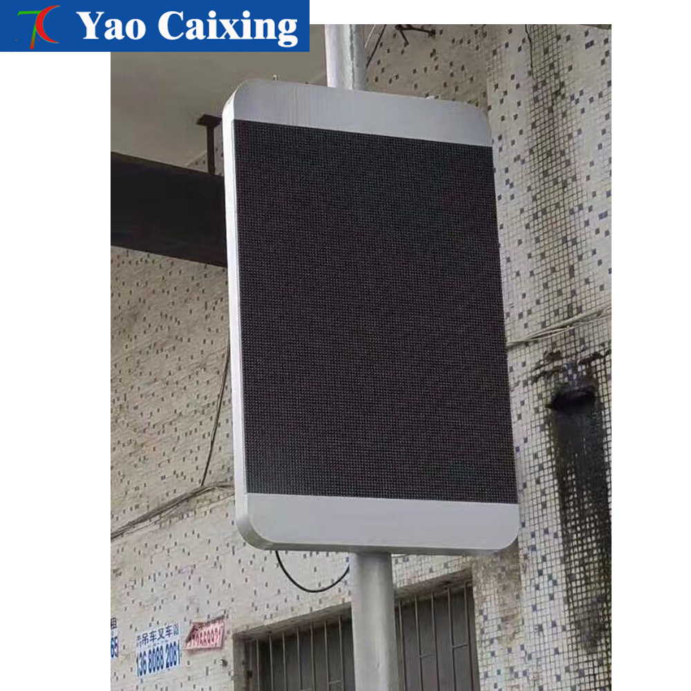 Outdoor Light Pole Advertisement, Color Video, Picture Full Color Billboard