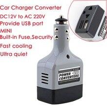 Новое поступление постоянного тока 12/24 в переменный ток 220 В/USB 6 в автомобильный инвертор адаптер мобильное автомобильное зарядное устройство конвертер с USB интерфейсом