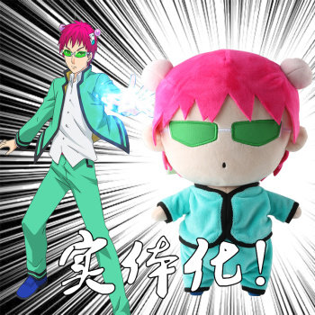 Anime The Disastrous Life of Saiki K. Kusuo Cosplay Doll Plush Stuffed Cushion Throw Pillow Toy Boy Girl's Xmas Gift - discount item  18% OFF Costumes & Accessories