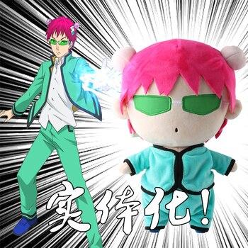 Anime The Disastrous Life of Saiki K. Saiki Kusuo Cosplay Doll Plush Stuffed Cushion Throw Pillow Toy Boy Girl's Xmas Gift