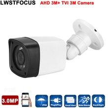 Супер Высокое качество AR0330 + NVP2470H 1920*1536 МП AHD Камеры Безопасности Пуля Камеры Открытый IP66 Водонепроницаемый Ик фильтр OSD