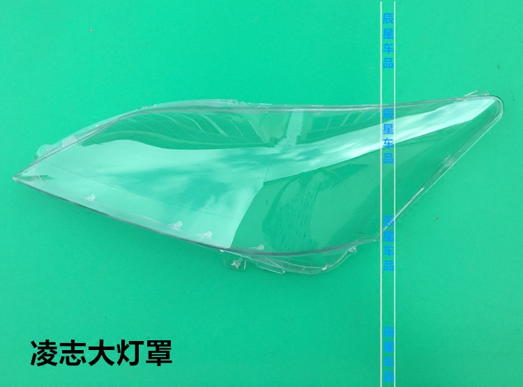 For Lexus ES240 headlight cover hood cover front lamp shade headlamps transparent lampshade headlight shell 2pcs
