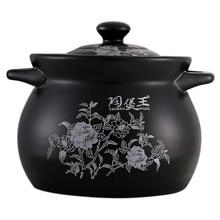 Белая гардения черная эмалированная керамическая суповая кастрюля тушеная кастрюля керамическая кастрюля кухонная посуда Cocotte Ceramique