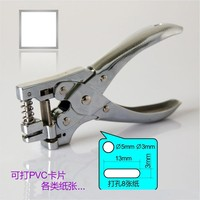 Silver ID Card Photo Badge Metal Hand Slot Puncher Hole Punch PVC Tag Office 3*13mm flat hole + 5mm round hole