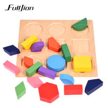 Fulljion Learning Education Wooden Toys For Children Puzzle 3d Magic Cube Kids Educational Toys Montessori Jigsaw