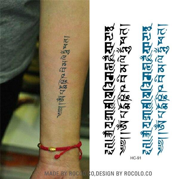 ٩ ۶hc1091 Femmes Hommes Bras Epaule Faux Tatouage Temporaire