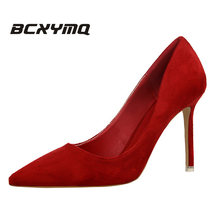 02aaab841959 BCXYMQ Pumps Pointed Toe Shoes Women 10cm Shell Suede Party Wedding Women  Shoes Thin High Heel Office Dress Zapatos Mujer 34-39