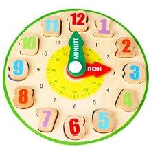 Montessori Kids Toy Puzzle Color The Clock Wooden Sorting Clock Game Preschool Brinquedos Juguets