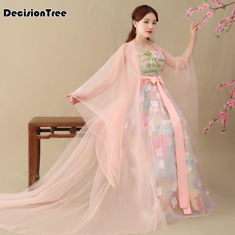 2019 été qing dynastie femme princesse costume hanfu broderie délicate hanfu drame costume scène performance