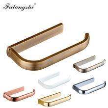Copper Brass Brushed Toilet Paper Holder Chrome Black White Gold Bathroom Accessories Toilet Tissue Paper Roll Holder WB8201