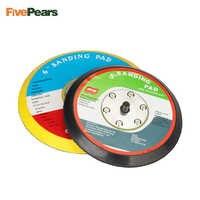 Livraison gratuite 5 pouces ou 6 pouces polissage ponceuse Backer plaque nappage crochet boucle ponçage disque Pad meilleure qualité FivePears