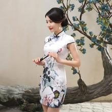 559e917c333f4 White Silk Flower Dress Promotion-Shop for Promotional White Silk ...