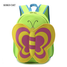 KOKOCAT 3D Cute Butterfly Waterproof Children School Bags Toddler Backpacks for Girls Kindergarten Bag Mochila Infantil