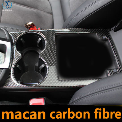 For The New Porsche Macan Modified Carbon Fiber Glass In The Console