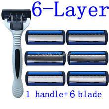 1 handle + 6 pcs 6 camada de Lâmina de barbear Lâminas De Barbear Homens rq10 rq11 barbeador Elétrico cabeça de barbear Blades para usar RU & EUR navalha