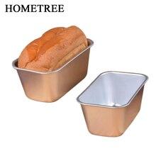 Домашняя Новинка, 6 дюймов, прямоугольное для выпечки, инструменты для тостов, французского хлеба, антипригарное, алюминиевый сплав, кухонная форма для выпечки, сделай сам, инструмент для торта H262