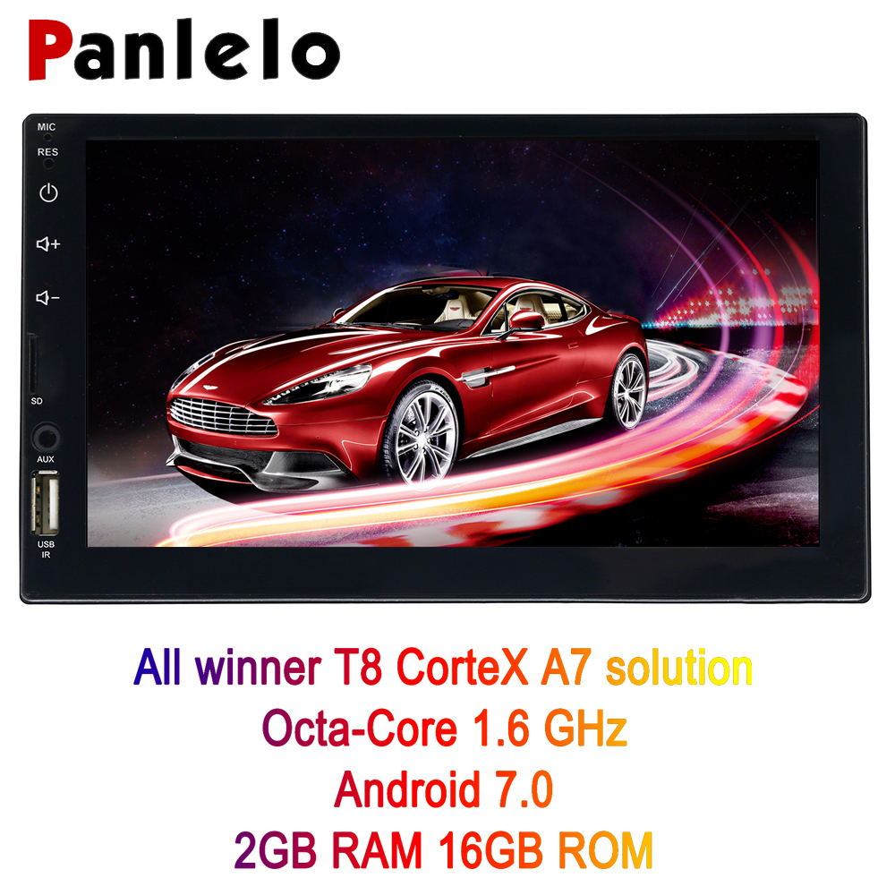 "Panlelo S4 8 Cores 2G+16G 2 Din Android Car Radio Double Din Android 7 7"" 1024x600 Touch Screen Car GPS Navigation Audio Player"