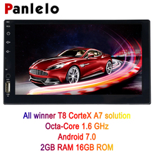Panlelo S4 8 Cores 2G+16G 2 Din Android Car Radio Double Din Android 7 7″ 1024×600 Touch Screen Car GPS Navigation Audio Player
