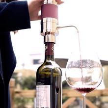 NEW e-Wine Aerator