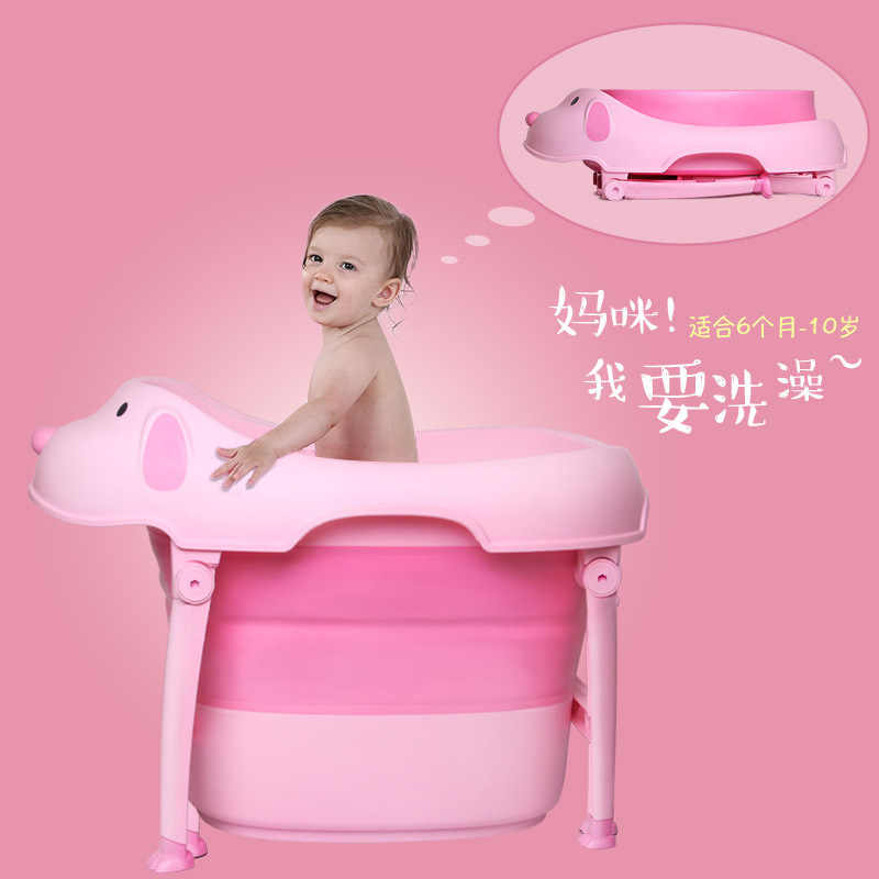Portable Folding Baby Bath Large Size Baby Bath Tub Children's Materia Folding Bath 6M-10 years Old