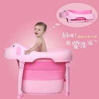 Portable Folding Baby Bath Large Size Baby Bath Tub Children's Materia Folding Bath 6M 10 years Old