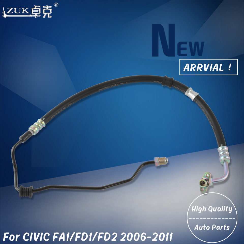 ZUK High Quality Power Steering Feed Pressure Hose For HONDA CIVIC 2006 2007 2008 2009 2010
