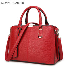 MONNET CAUTHY Hot Bags Lady Solid Color Wine Red Black Blue Bronze Casual Tote Occident Fashion Elegant Handbags Crossbody Bag