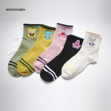 Fashion Cartoon Character Cute Short Socks Women Harajuku Patterend Ankle Hipster Skatebord Funny Female
