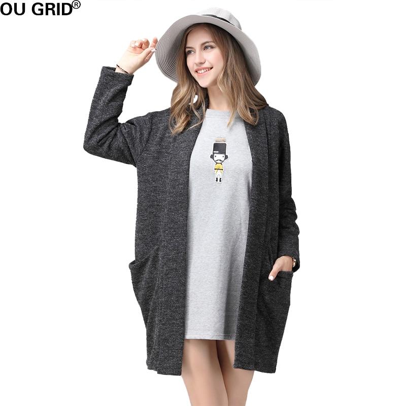 Knitted Gray Cardigans Coat Plus Size L-5XL Women Autumn Winter Pocket Design Turn-Down Collar Sweater Crochet Casual Cardigan