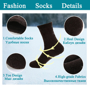 Image 5 - 5 Pairs/Lot New Wool Men Female Socks Brand Fashion Winter Warm Cashmere Socks Breathable Solid Colors  Meias Mens Sweet Gift